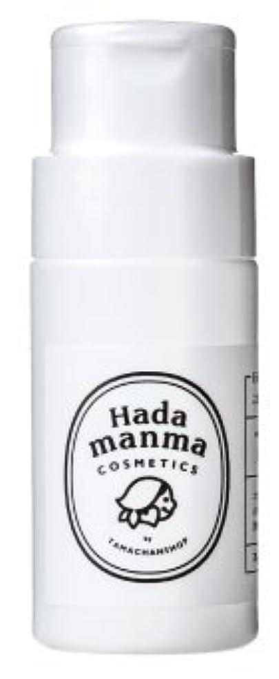 フランクワースリー流用する勝つHadamanma こなゆきコラーゲン フェイシャル 70g 無添加 ハダマンマ Hadamanma Cosmetics