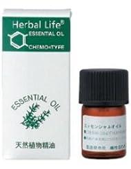 生活の木 トンカビーンズAbs.3ml エッセンシャルオイル/精油