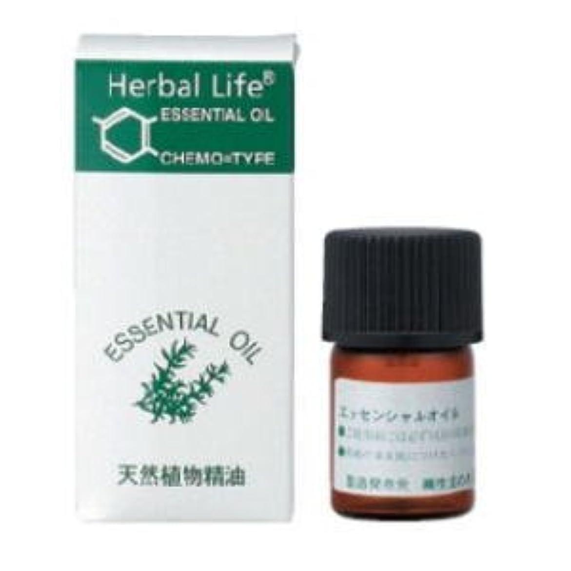 バーマド病爆発生活の木 トンカビーンズAbs.3ml エッセンシャルオイル/精油