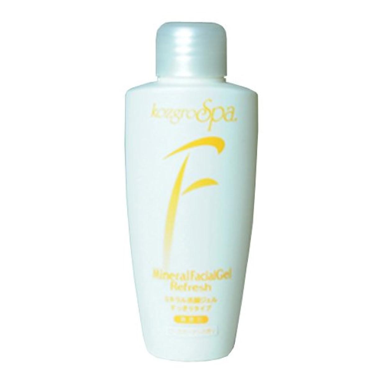 よろめく誇張する簡単な洗顔料 無添加 コズグロスパ ミネラル洗顔ジェル リフレッシュ すっきり 50ml