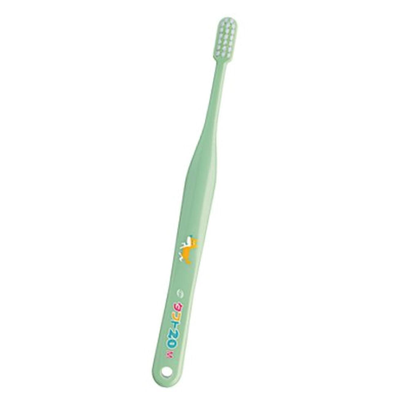 助けになる練る猫背オーラルケア タフト 20 歯ブラシ ミディアム 1本 グリーン M
