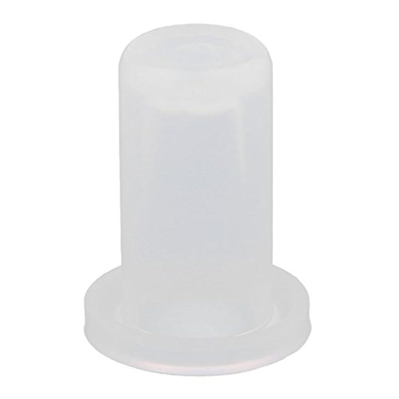 依存いつもローマ人Kesoto リップスティック金型 12.1mmチューブ 口紅チューブ リップクリーム DIY 4タイプ選べ - フラワー
