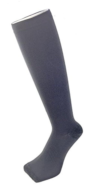 多分嬉しいですハンカチPAX-ASIAN 紳士 メンズ 着圧靴下 ムクミ解消 締め付け サポート ハイソックス (抗菌加工) 1足組 #800 (チャコール)