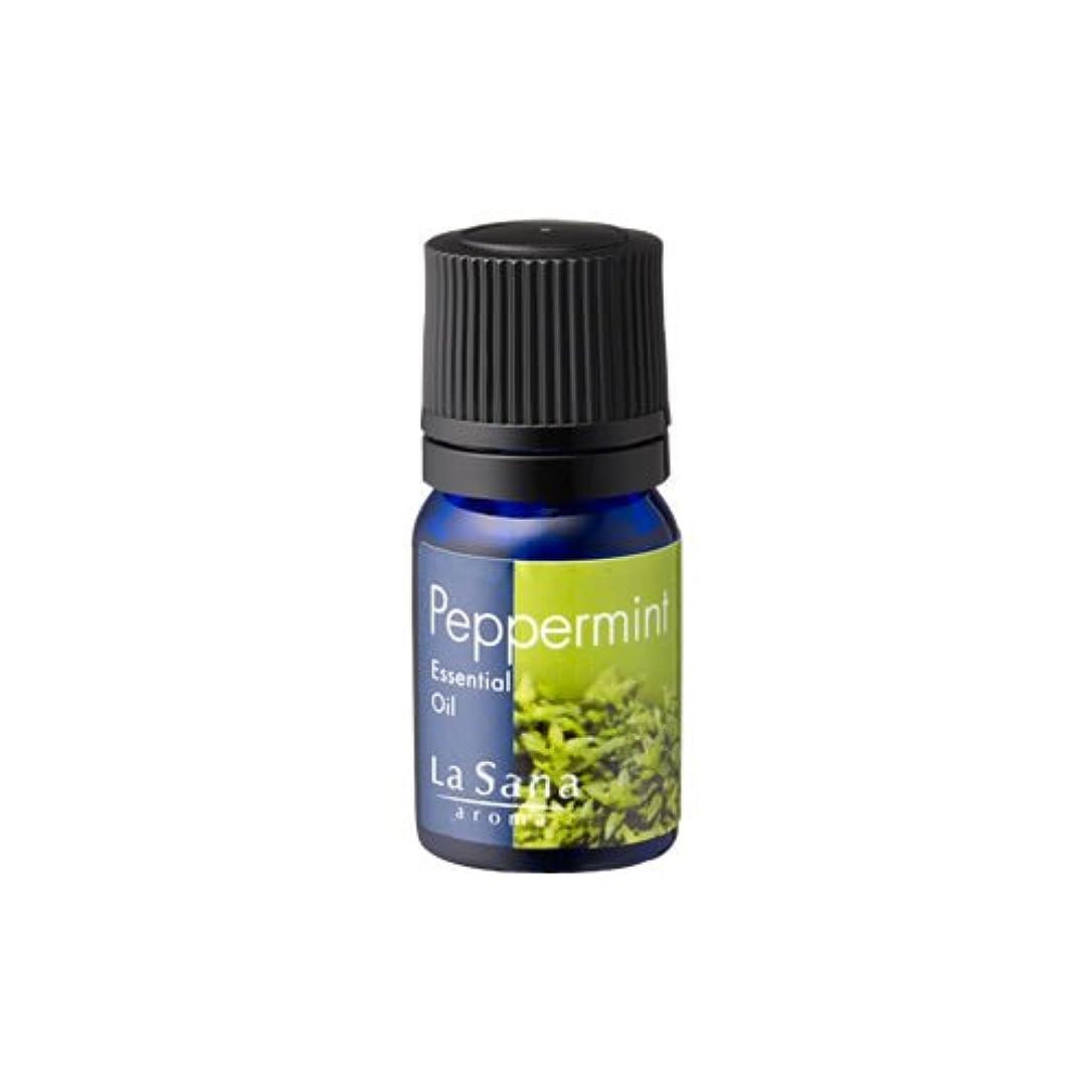 アッパーチロ砂のラサーナ アロマ 精油 [ペパーミント] エッセンシャル オイル 100% <5ml>