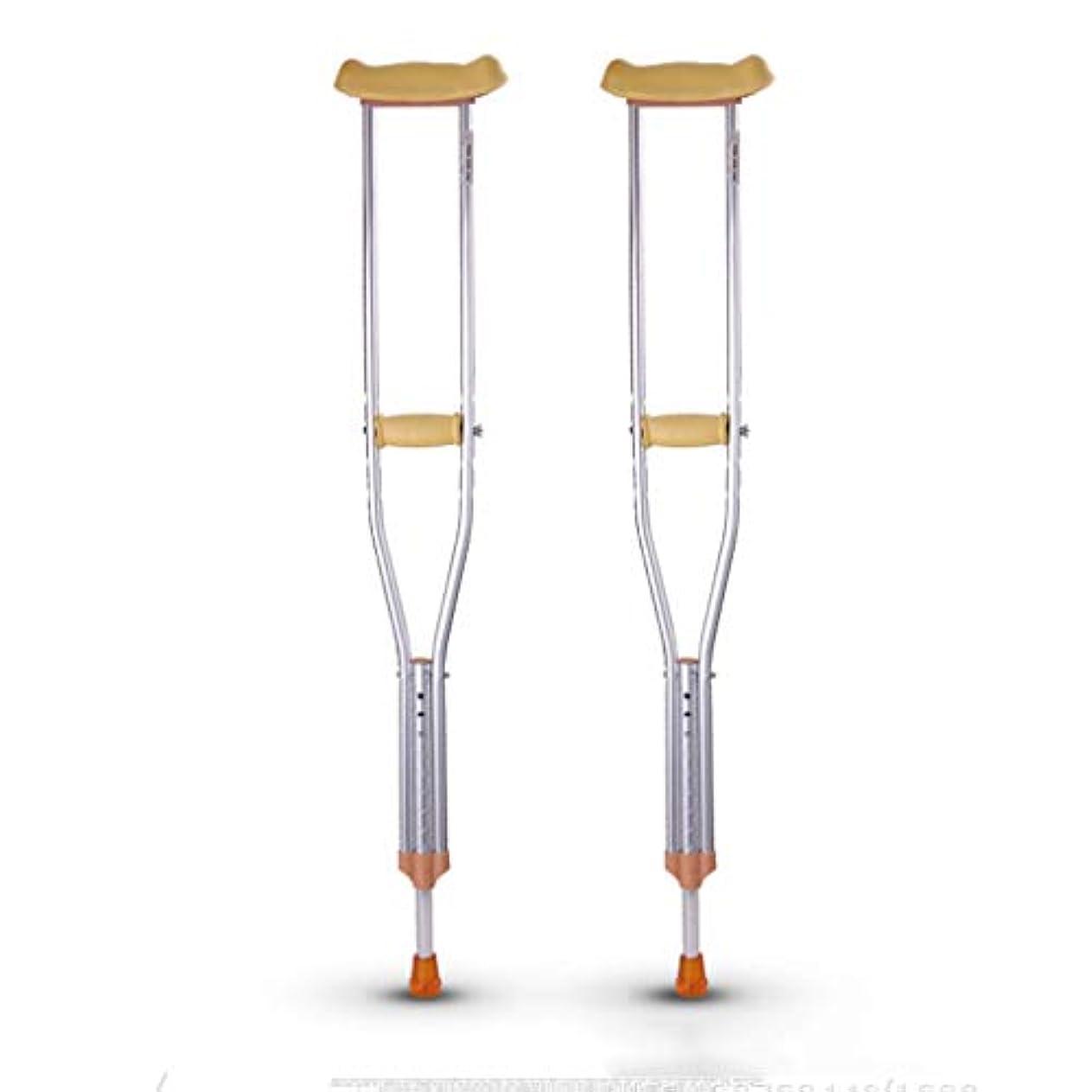 ナインへ雪だるまを作る口実医療用松葉杖、厚く滑り止めができるアルミ合金の脇の下調節可能な高さの高齢者用歩行者、医療用骨折の調整に適しています。