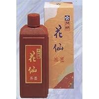開明 最高級墨液 花仙(茶墨) 400ml