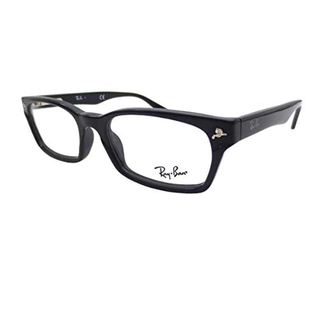 クリップ助言する鼓舞する■レンズセット商品■ RX5017A 2000 レイバン スマート老眼鏡 ブルーライトカット+2.00
