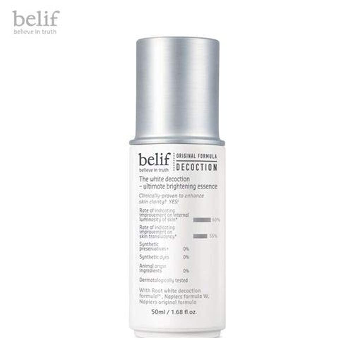セットする簡単に動員するbelif The White Decoction - Ultimate Brightening Essence 50ml [並行輸入品]