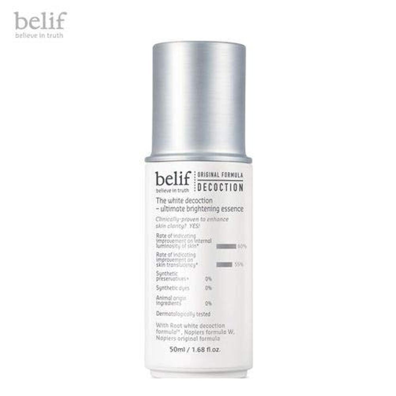 採用レタス落胆したbelif The White Decoction - Ultimate Brightening Essence 50ml [並行輸入品]