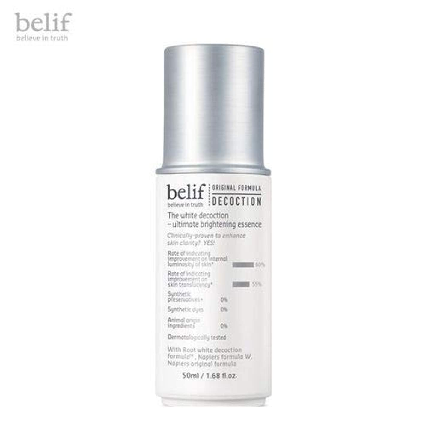 招待中庭過去belif The White Decoction - Ultimate Brightening Essence 50ml [並行輸入品]