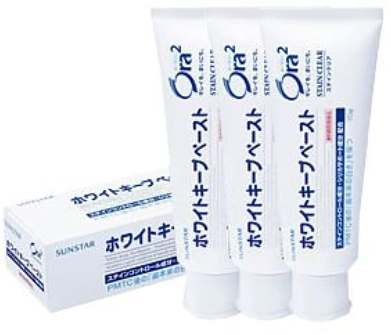 知覚地域あたりサンスター オーラツー ホワイトキープペースト 70g × 3個 医薬部外品
