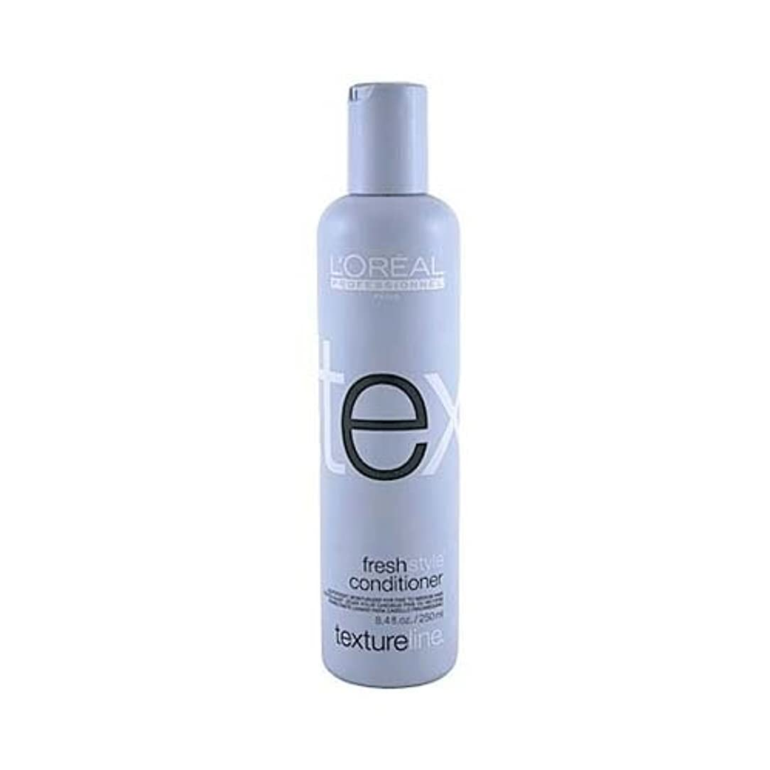 テクスチャーカビラフトArtec Fresh Style Conditioner 8.4 oz by Artec