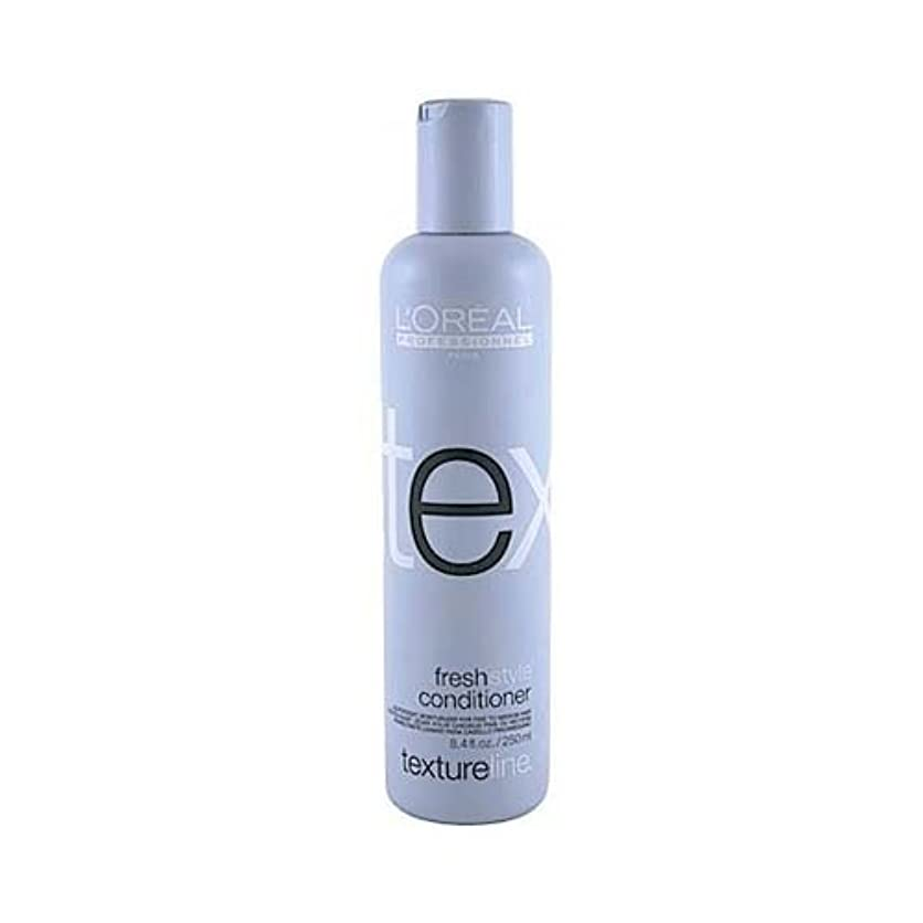 Artec Fresh Style Conditioner 8.4 oz by Artec
