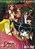 TMS DVD COLLECTION 魔法騎士レイアース 8