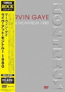 ライヴ・アット・モントルー 1980 [DVD]