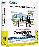 Corel DRAW Essentials 2 乗り換えアップグレード版