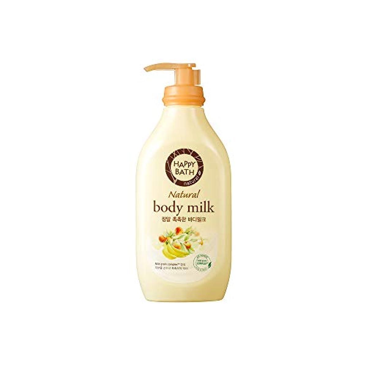 レース和らげるスリット[HAPPY BATH] ハッピーバス ナチュラルボディミルク しっとりタイプ ボディローション 450ml (moisture body milk 450ml)