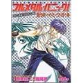 フルメタル・パニック!COMIC MISSION (2) (角川コミックスドラゴンJr.)