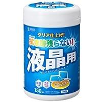 サンワサプライ ウェットティッシュ(液晶用) CD-WT4KL サンワサプライ [簡易パッケージ品]