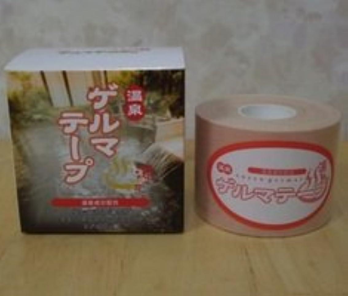 バンジョー放散するアラブ人温泉ゲルマテープ 3個セット ※ツライところに貼って安心!湯ノ花で、さらにパワーアップ!