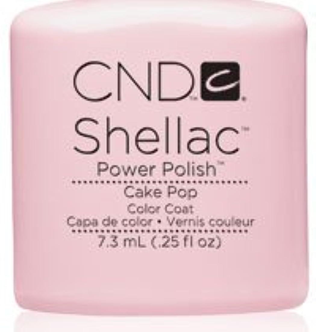 群れネスト化粧CND シェラック UVカラーコート 7.3ml<BR>112 ケーキポップ