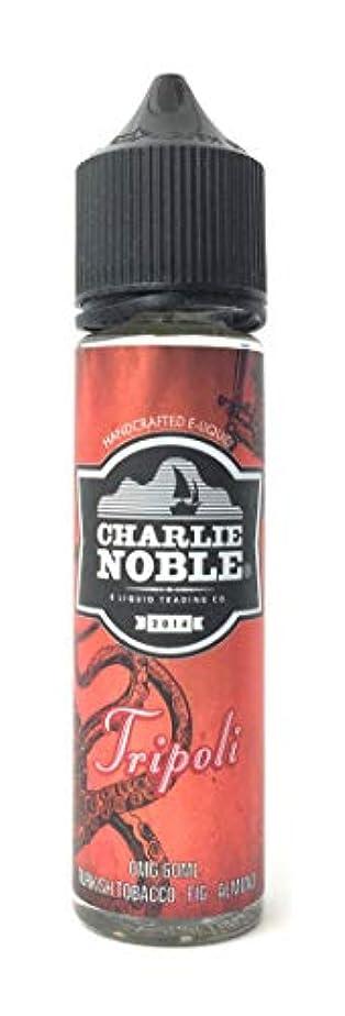 にんじんごちそう余裕があるCHARLIE NOBLE(チャーリーノーブル) 電子タバコリキッド60ml (Tripoli(トリポリ))
