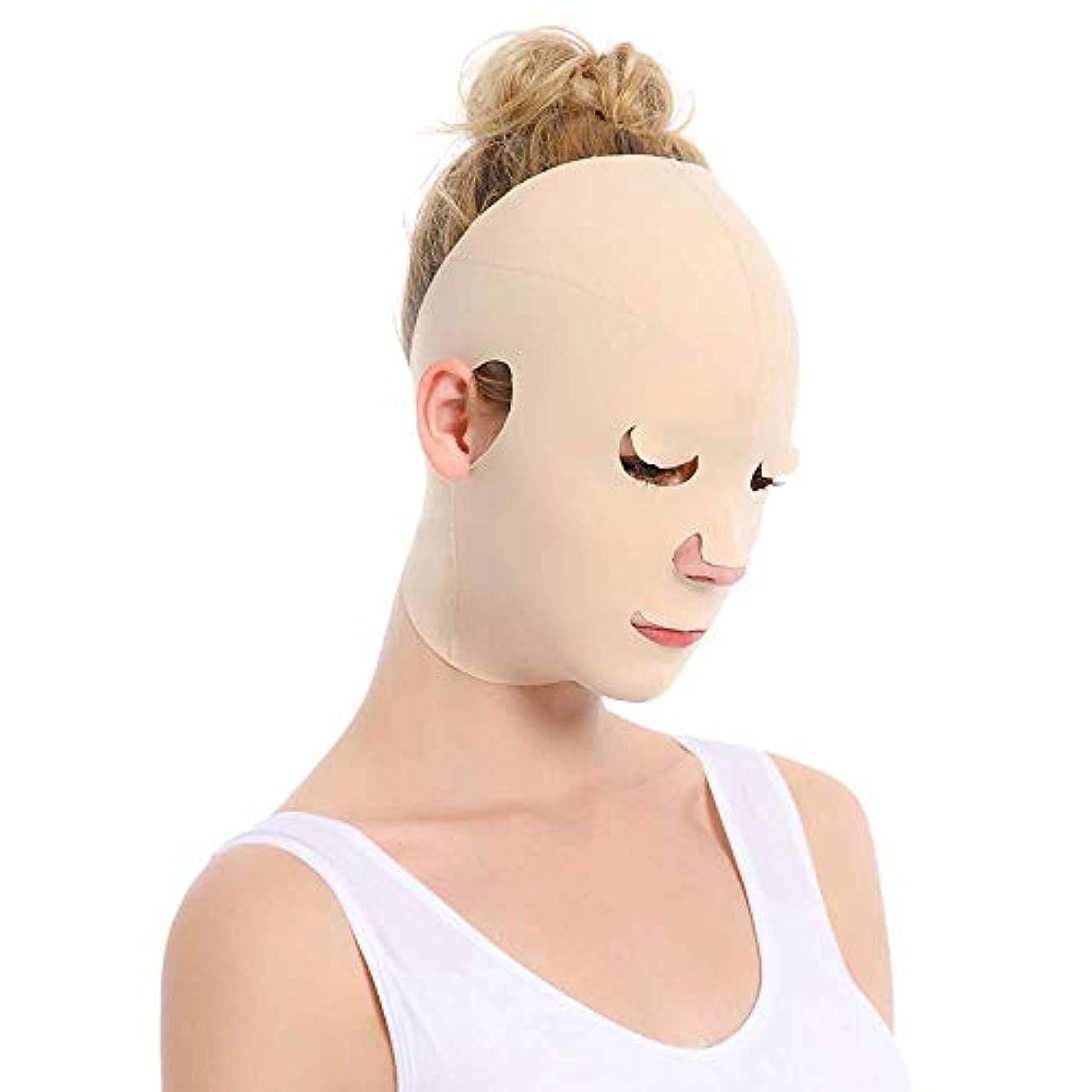 挑む乳製品虚偽スモールフェイスツールVフェイスバンデージシンフェイスビューティーマスクレイジースリープマスク男性と女性Vフェイスバンデージシェーピングリフティング引き締めフェイスシンダブルチン