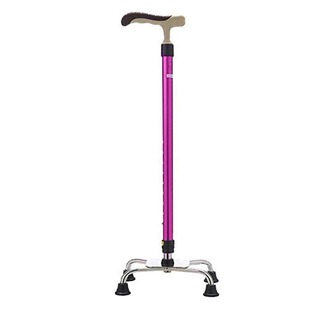 乱気流レタッチハードスポンジ人間工学的ハンドル、4本の滑り止め滑り止めベース、9つの調節可能な高さのレベルが付いている杖松葉杖高齢者の男性や女性のための杖歩行 - ピンク