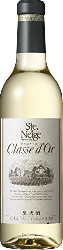 サントネージュ クラスドール 白 瓶 360ml