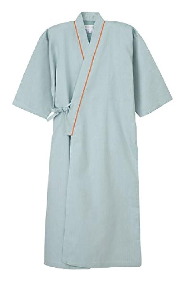 悔い改め同僚現実には(ナガイレーベン) NAGAILEBEN 男女兼用 患者衣 ゆかた型 白衣 SG-1440