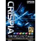 EPSON 写真用紙クリスピア 高光沢 A3カット紙 20枚入り KA320SCK