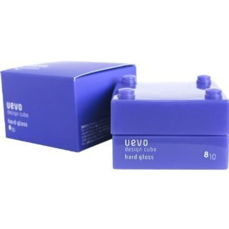 かんたんバウンス南東【X2個セット】 デミ ウェーボ デザインキューブ ハードグロス 30g hard gloss DEMI uevo design cube