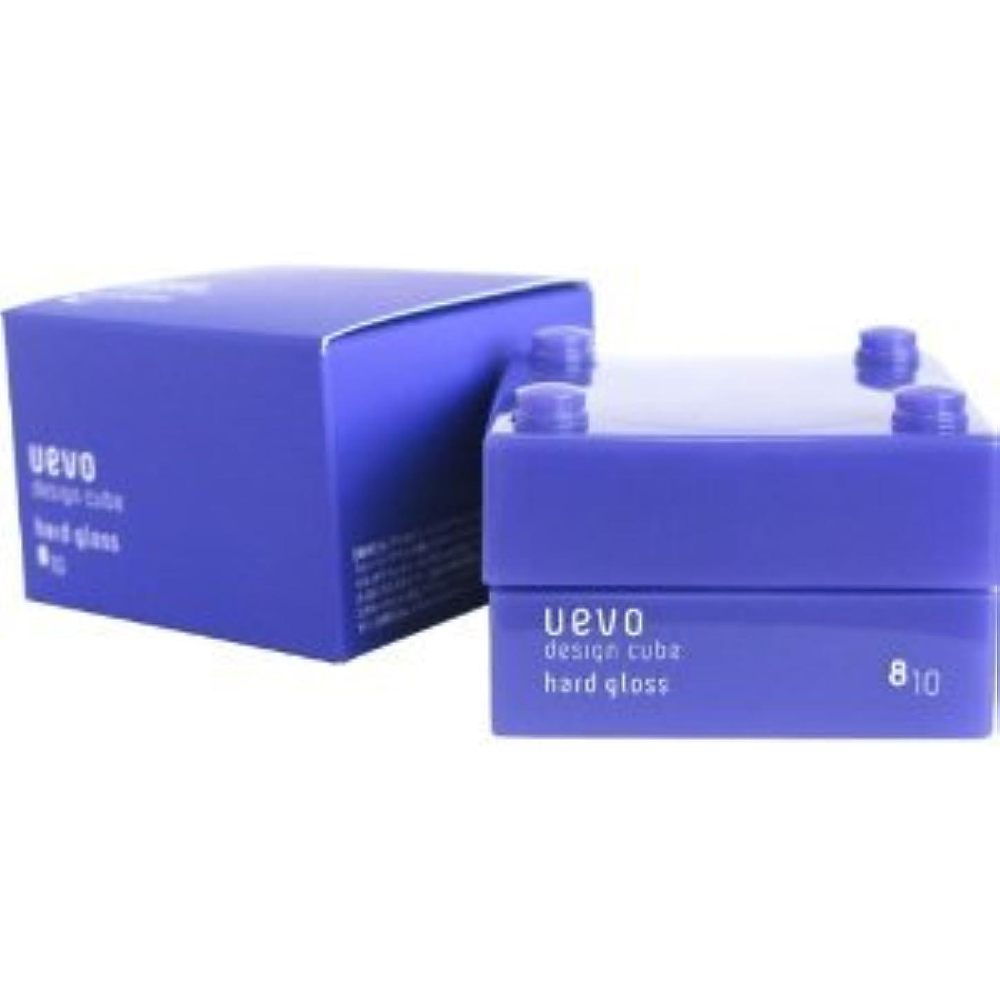 唇土面【X2個セット】 デミ ウェーボ デザインキューブ ハードグロス 30g hard gloss DEMI uevo design cube