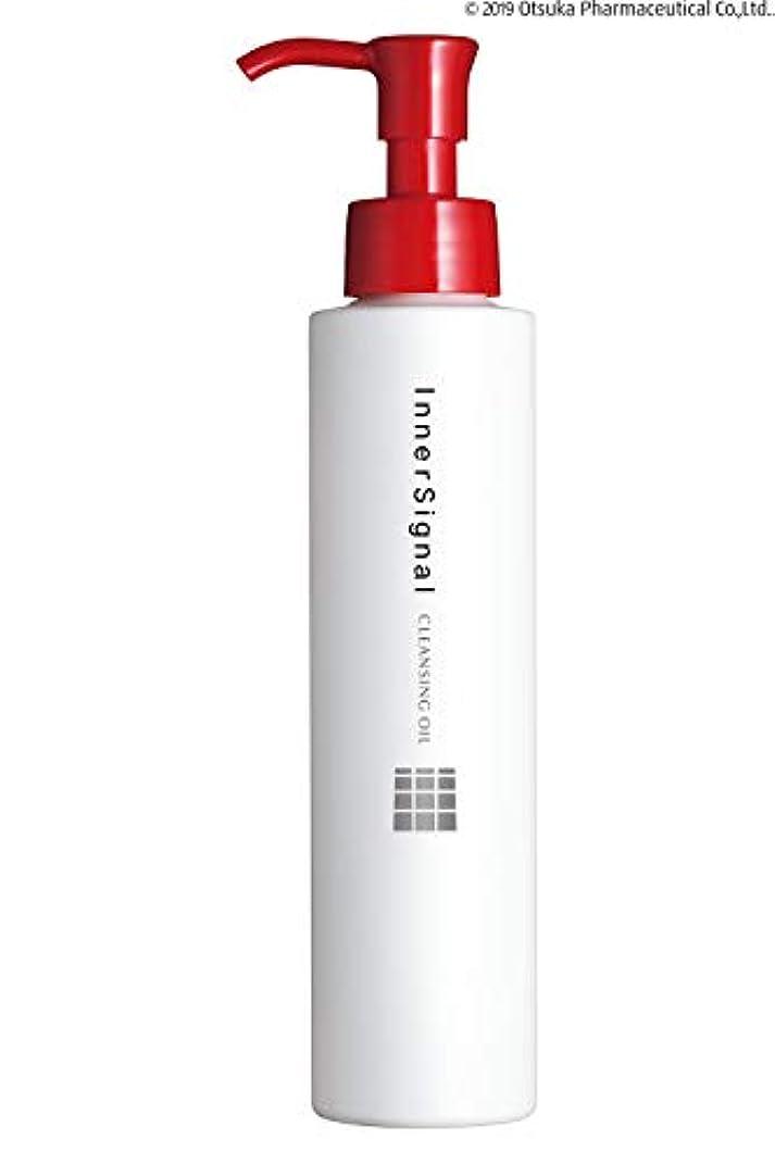 スマッシュ暴力的なプラスチック大塚製薬 インナーシグナル クレンジングオイル 150mL (メイク落とし)56411
