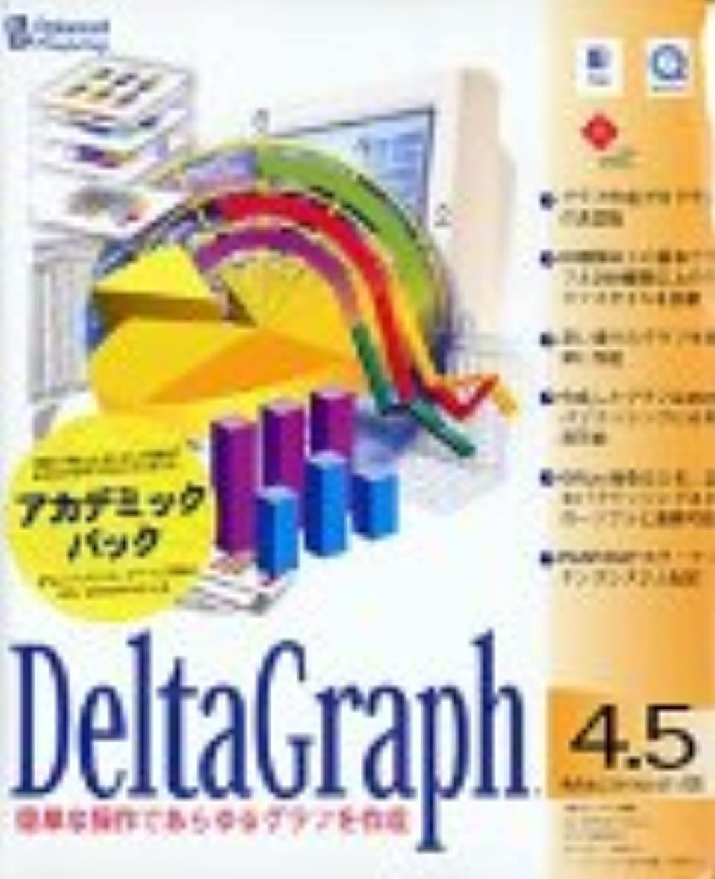 DeltaGraph 4.5 Macintosh 解説本 バンドル版 アカデミックパック