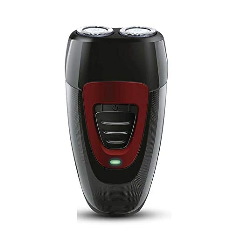 よく話される計画上流のJCCOZ メンズ電気シェーバーロータリーウェット/ドライ充電式コードレスかみそり、カッターヘッドは水で洗浄可能