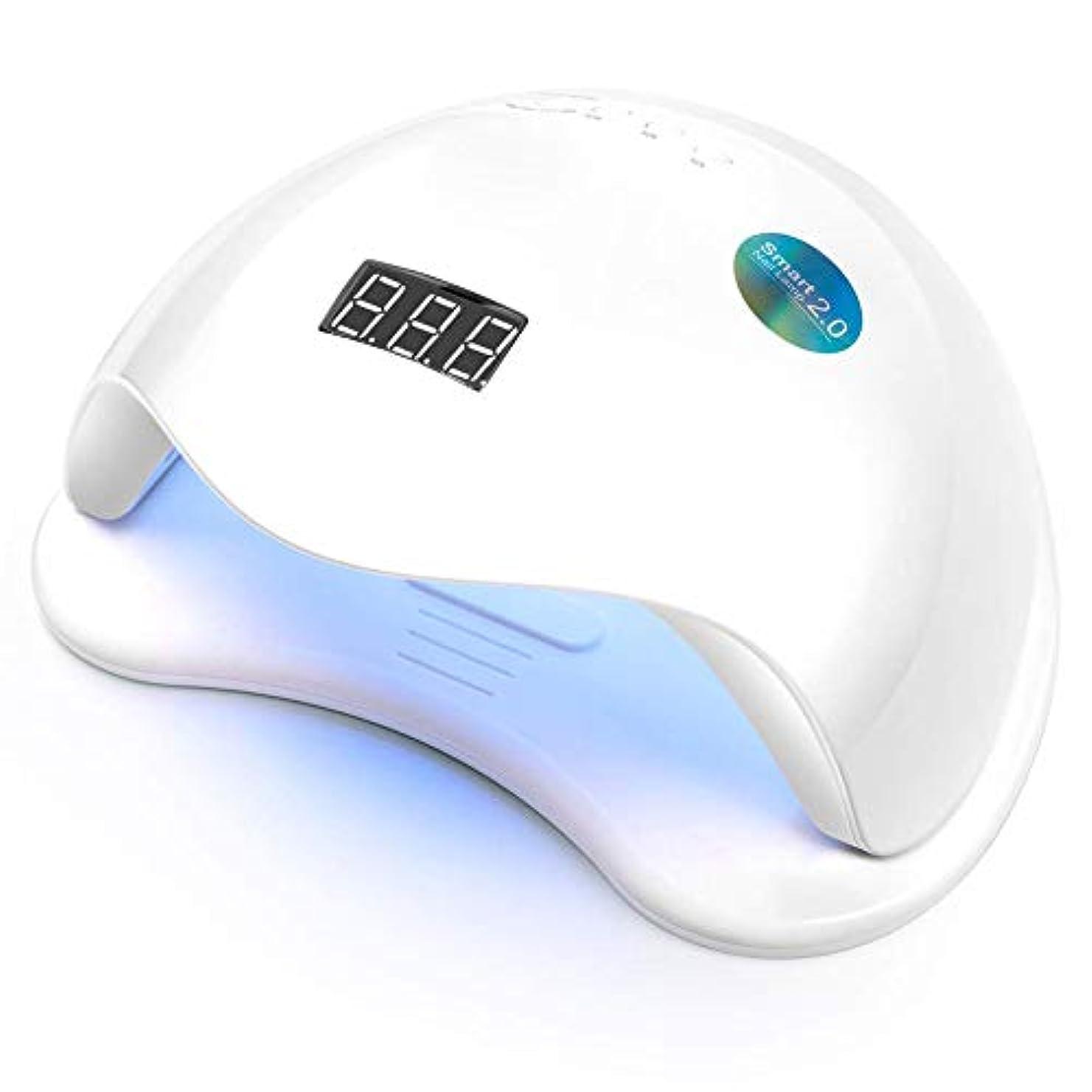 リダクター奇妙な考えUV LEDネイルランプライトドライヤー、ジェルネイルポリッシュ硬化プロフェッショナルビッグサイズ48ワット用ネイルドライヤー硬化ランプ
