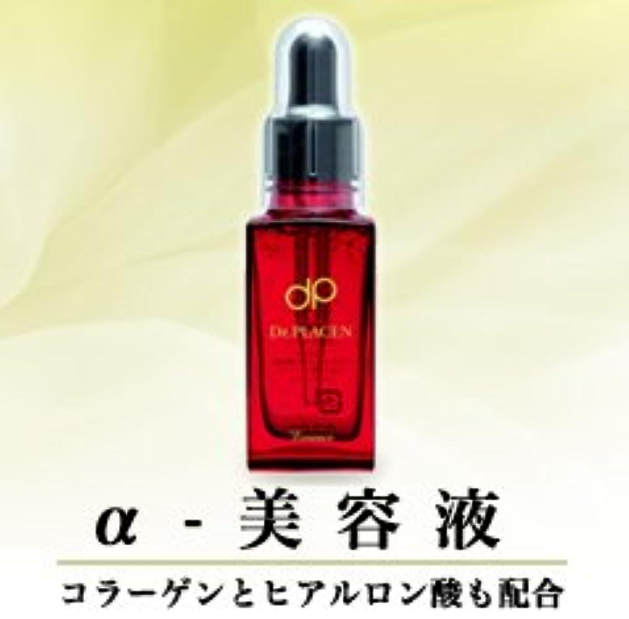 買う前方へ利用可能【ドクタープラセン】プラセンタとコラーゲン配合「α美容液」 30ml (ローズの香り) ×10個セット