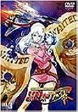コスモウォーリアー零 VOL.3 [DVD]