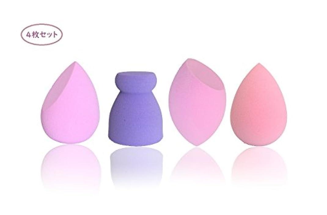 Solar Jo Freya 化粧スポンジ パフ 乾湿兼用 涙型 水滴形 スポンジ ファンデーション 化粧 美容ツール (4枚セット)