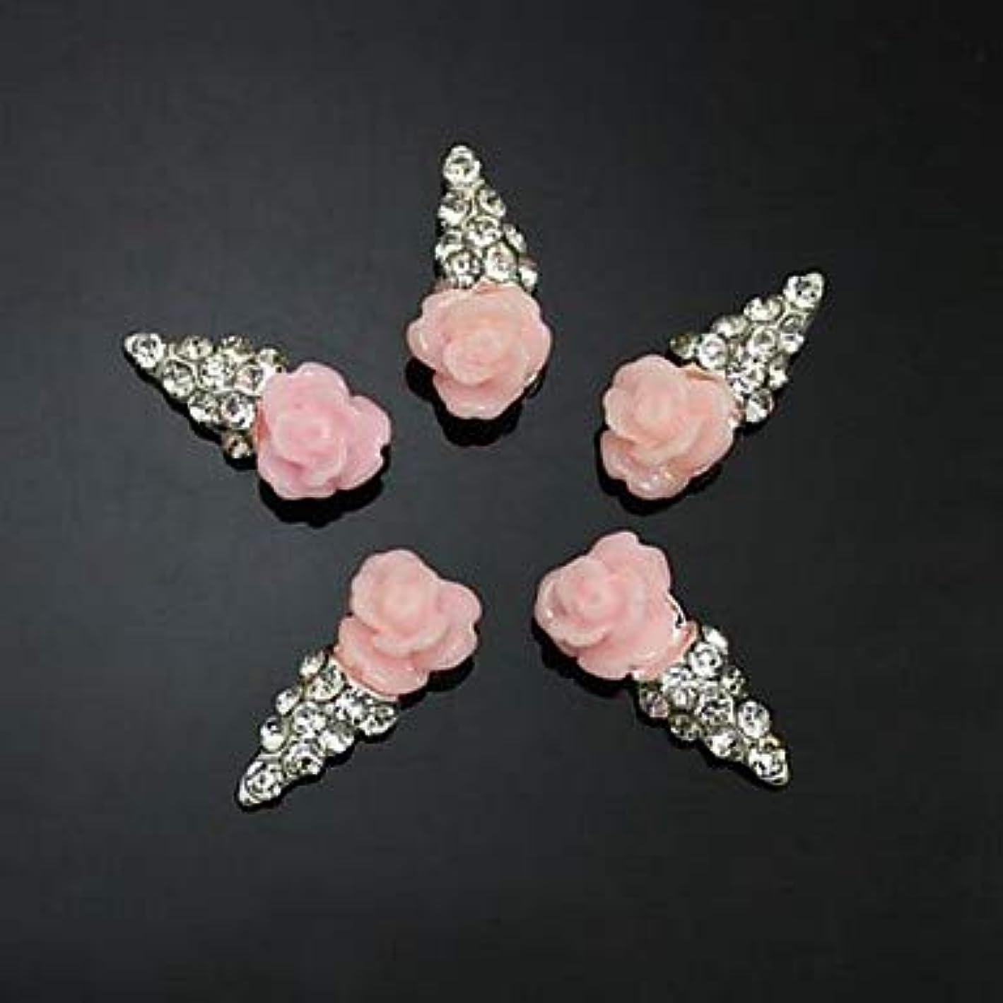 パッケージ抽出10ピースピンクの花の形のアイスクリーム3dラインストーンdiyアクセサリーネイルアートデコレーション