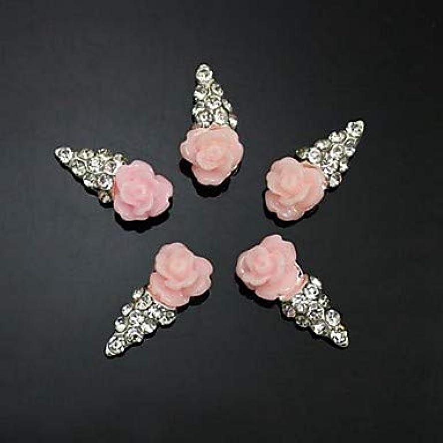 農学半ば廊下10ピースピンクの花の形のアイスクリーム3dラインストーンdiyアクセサリーネイルアートデコレーション