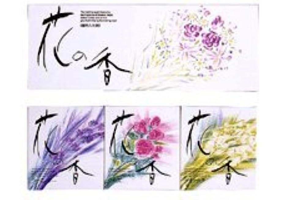 意味交換解釈する花の香 薬用入浴剤 3種9包入