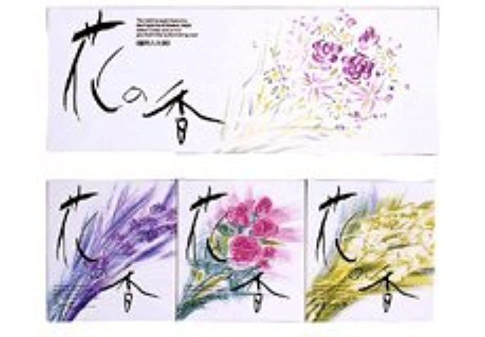 全くラジウム一時解雇する花の香 薬用入浴剤 3種9包入