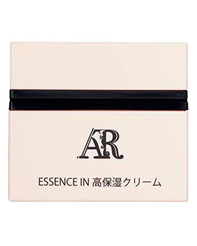 アルジャンスー(AR) ESSENCE IN MOISTURE CREAM