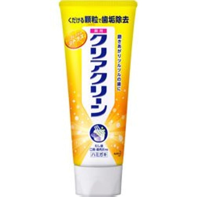 ポテト嫌いピアース【花王】クリアクリーン フレッシュシトラス スタンティング 130g ×20個セット