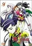 舞-乙HiME 9 [DVD]