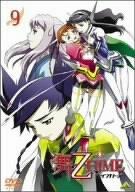 舞-乙HiME 9  最終巻  DVD