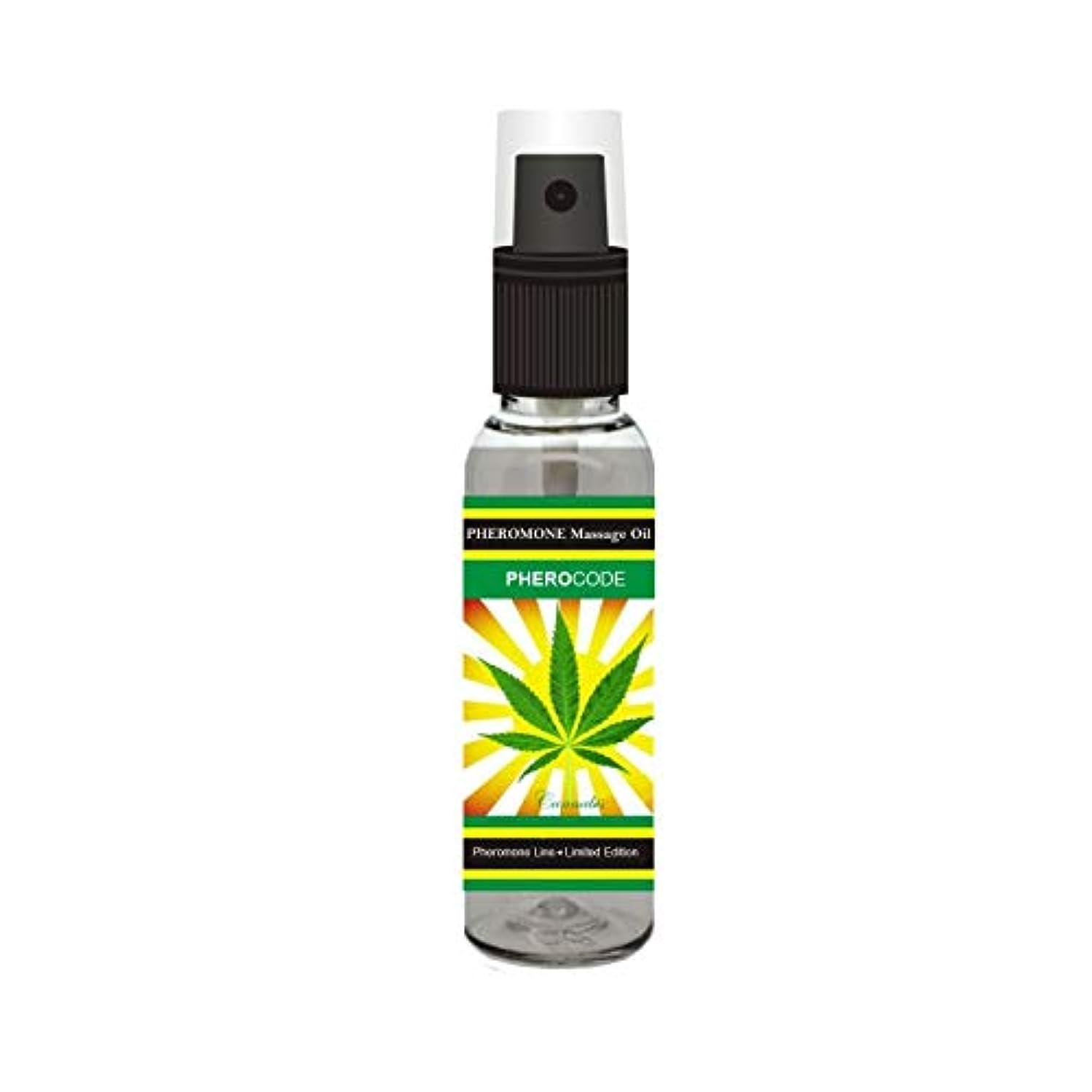 現代応援するスクリューベストマッサージ&ボディオイルPherCode 100ml官能的媚薬大麻フェロモン