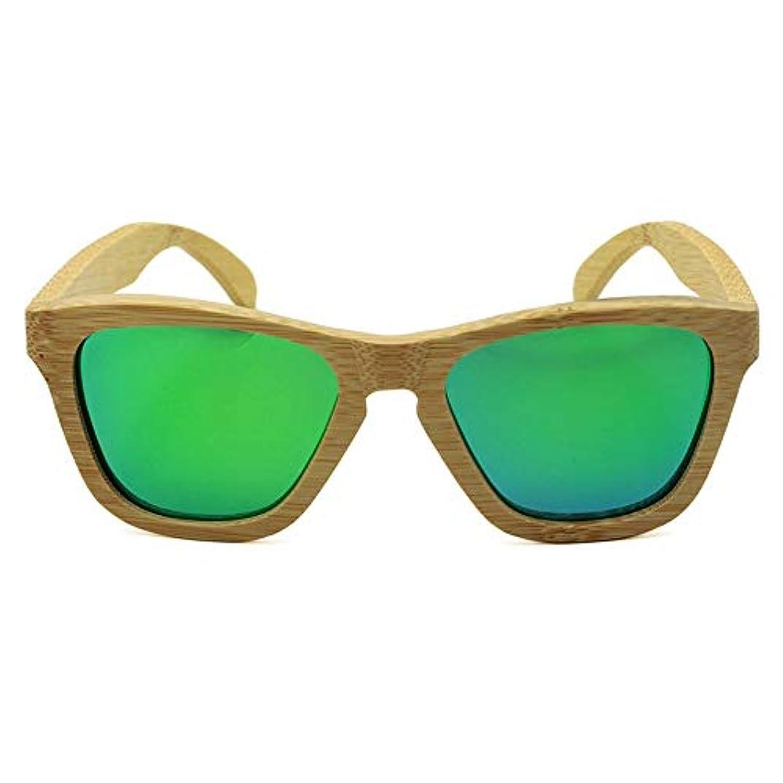覚えている精算ペーストホリデーストリート用の偏光レンズを持つ女性ファッション竹サングラス KAKACITY (色 : オレンジ)